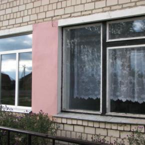 neue Fenster vs. alte Fenster